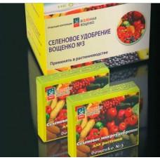 Селеновое минеральное удобрение Вощенко для овощей и фруктов