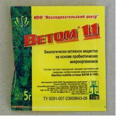 Биологически активное вещество Ветом 1.1 (Витом)