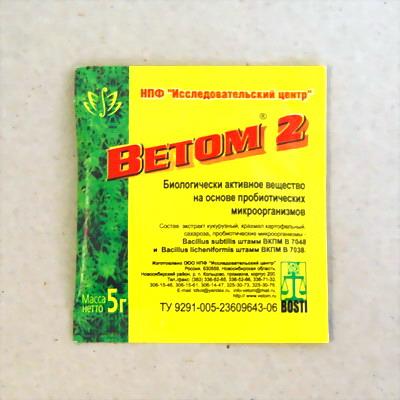 Ветом (витом) - 2